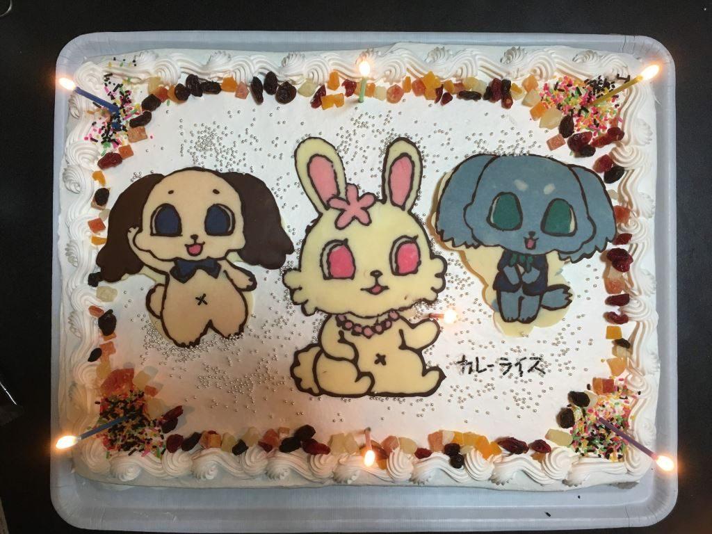 完成したジュゲムペットケーキ(正面)