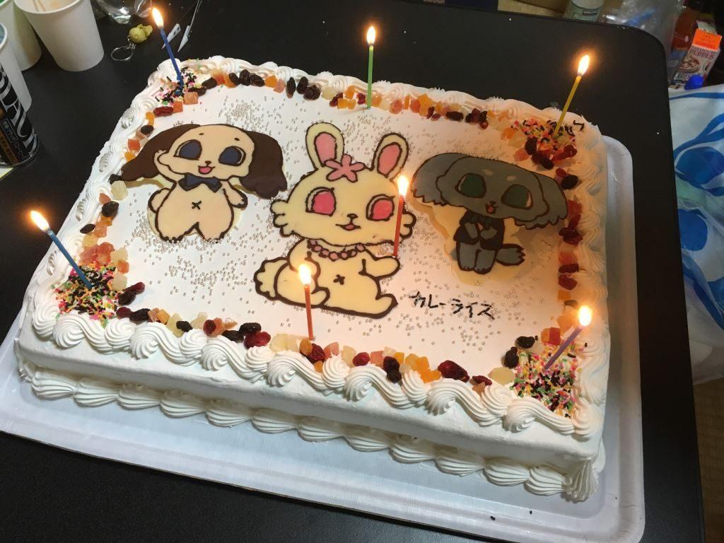 完成したジュゲムペットケーキ(斜めから)