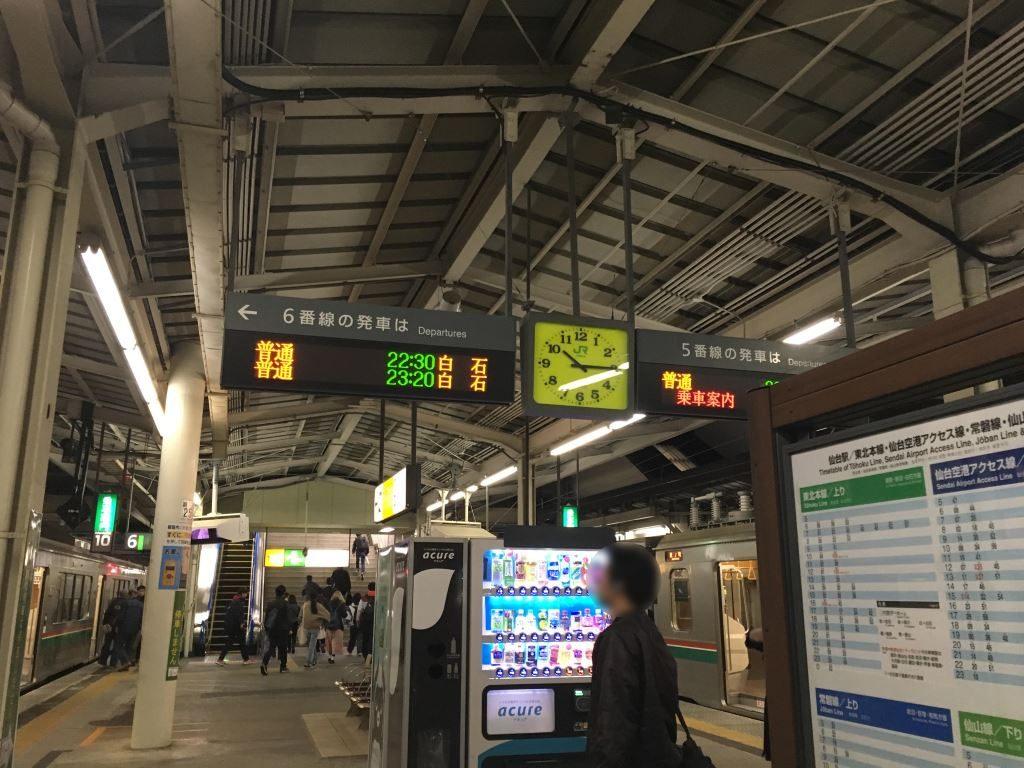 仙台駅のホーム