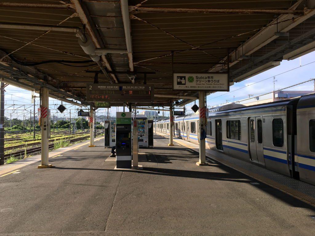 帰りの久里浜駅