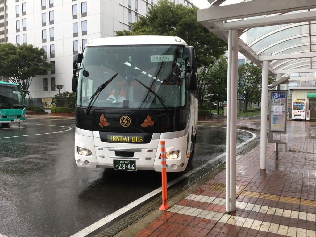 代行バスが福島駅に到着
