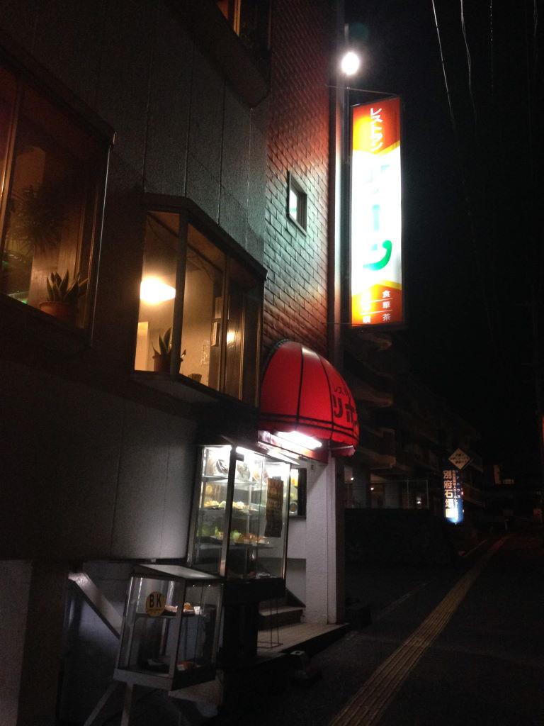 リボン 石垣店