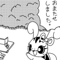 ハロウィン仮装大会 (1ページめ)