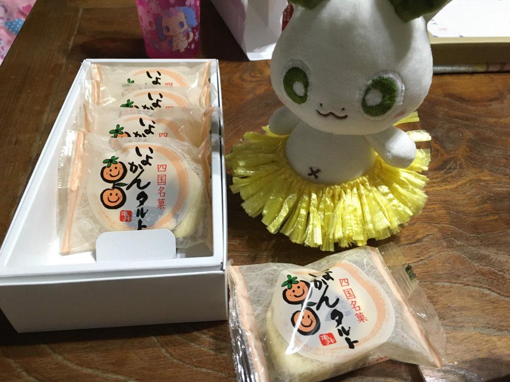 四国銘菓いよかんタルトとカッシーくん