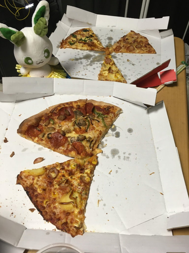 半分以上なくなったピザ