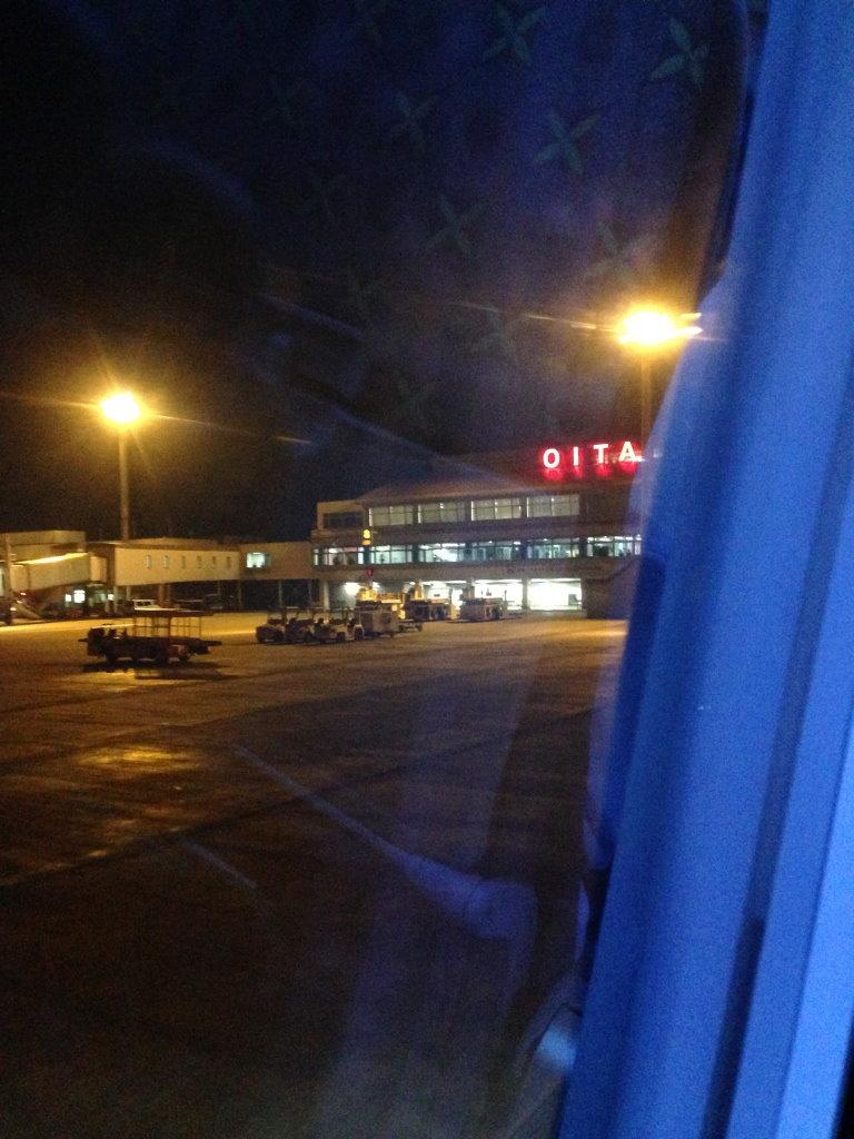 バイバイ大分空港