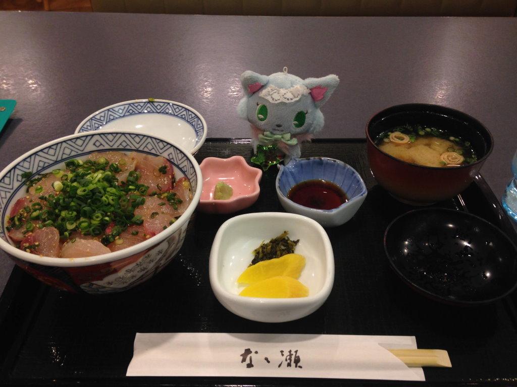 「和風レストラン なゝ瀬」の「りゅうきゅう丼」