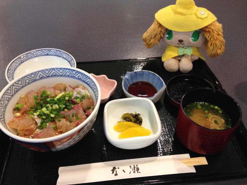 大分空港で食べたりゅうきゅう丼