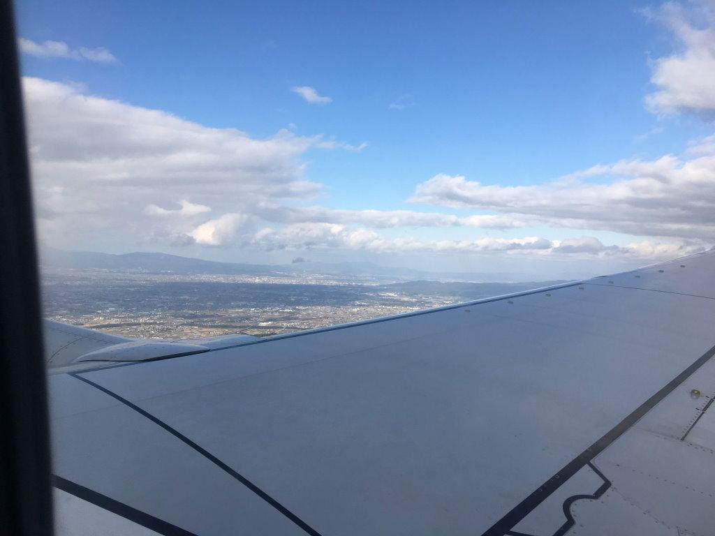 九州も綺麗に見えて快晴の空