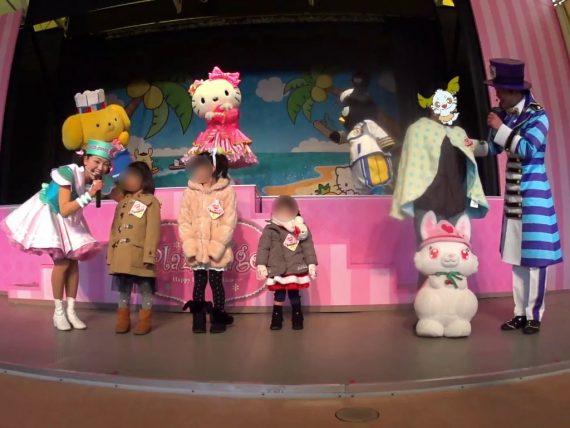 プリンセスキティ号のショーでお祝いされるオレ達