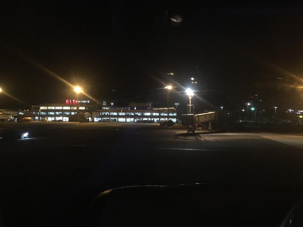 さようなら大分空港
