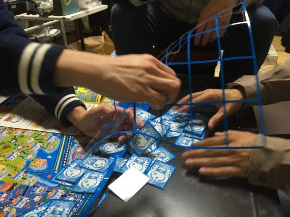 「どこでもドラえもん 日本旅行ゲーム」の準備