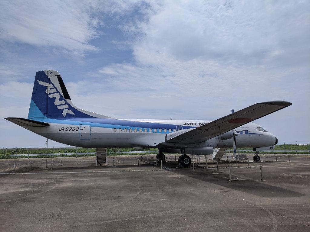 動態保存された飛行機
