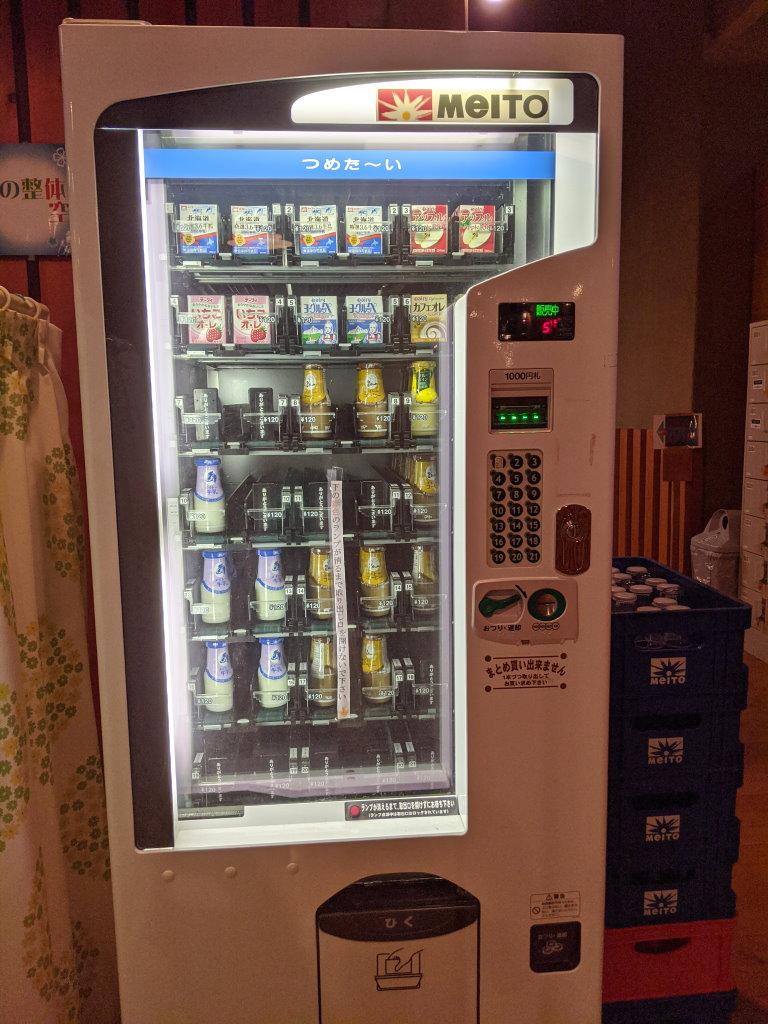 小さい瓶に入った飲み物が集まった自販機