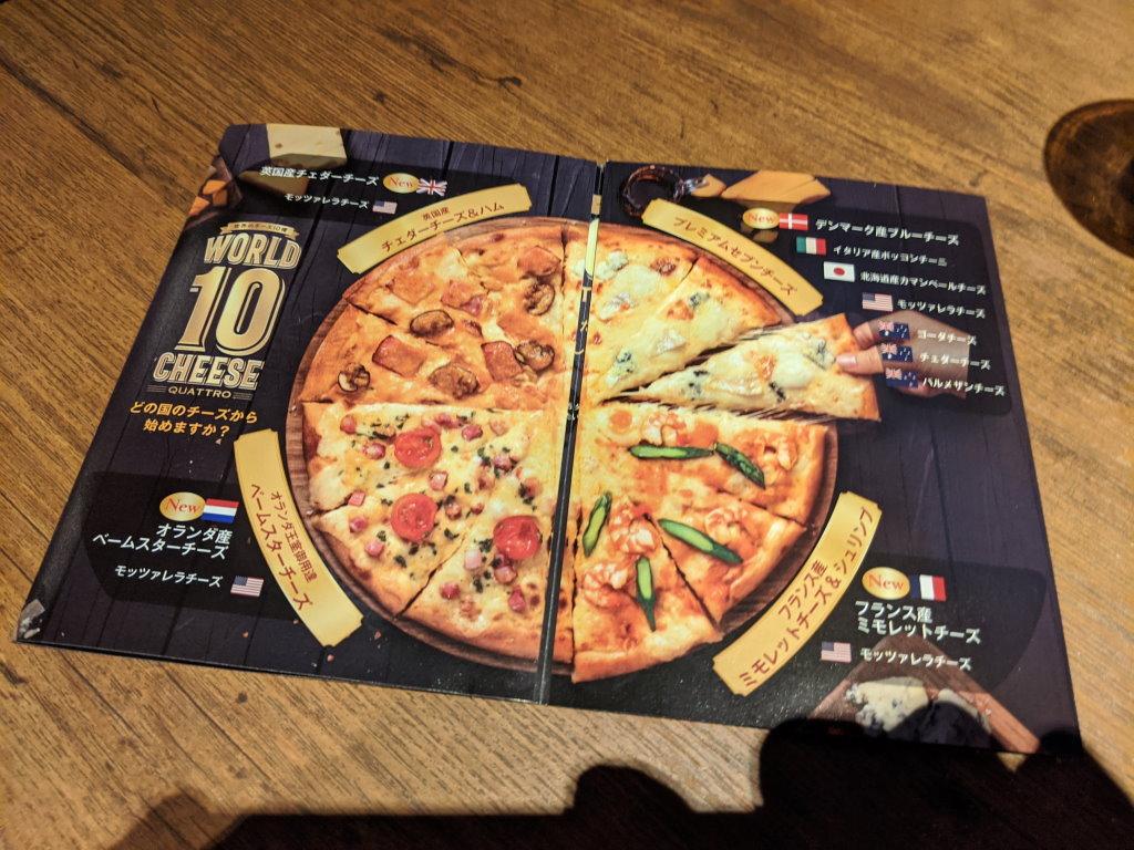 ワールド10チーズ・クワトロの説明書き