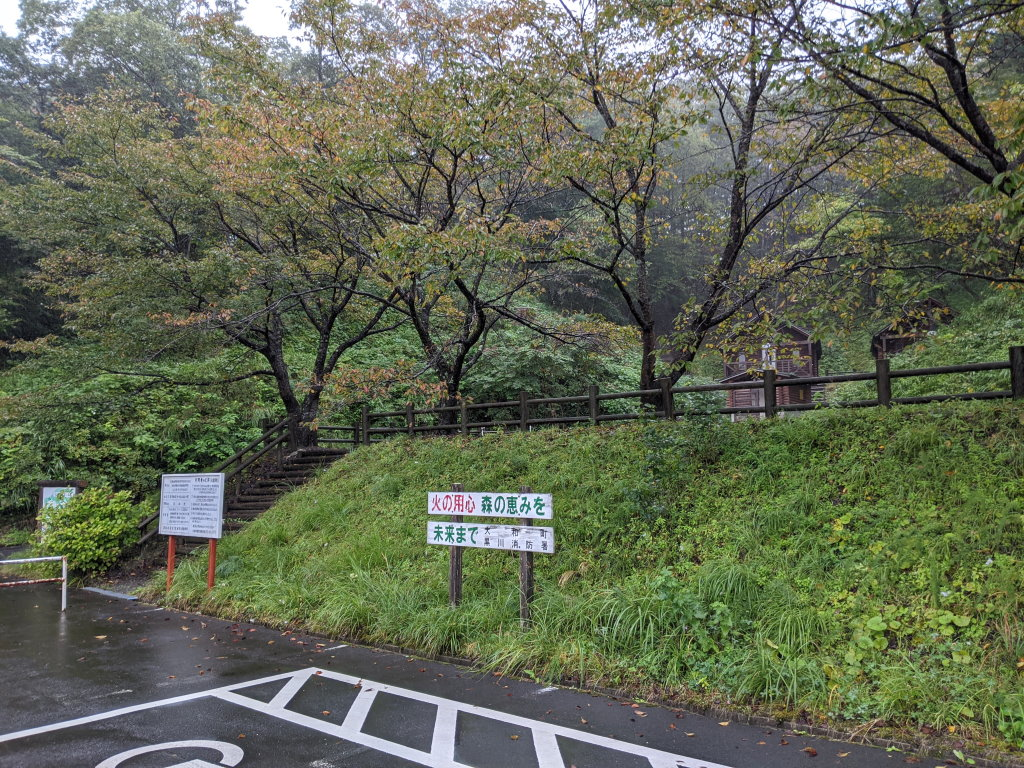 まだまだ雨が降る七ツ森ふれあいの里