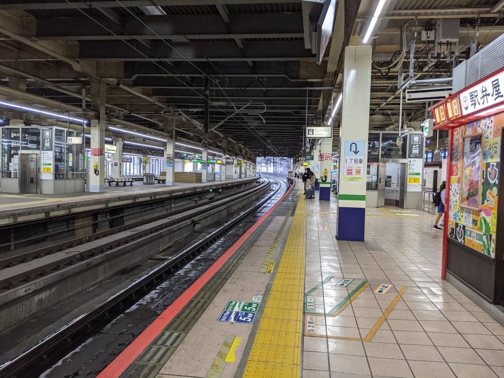 大宮駅の下り新幹線ホーム