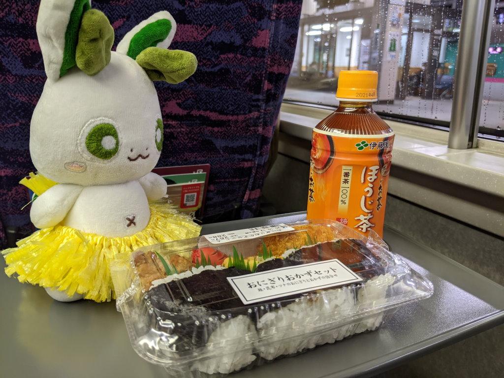 帰りの新幹線とお弁当とカッシーくん