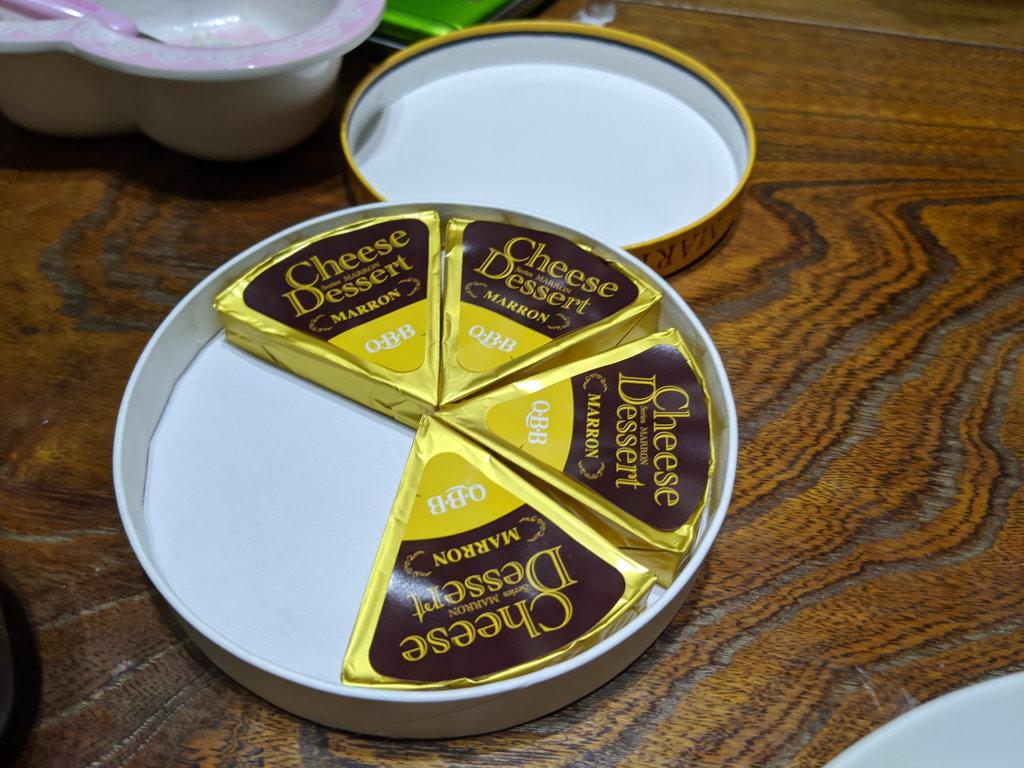 ワインを飲みながら6Pチーズ