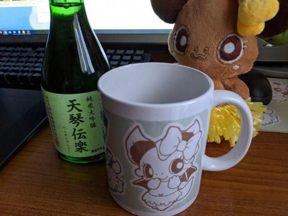 茨城県のお酒とマグカップとボタンちゃん