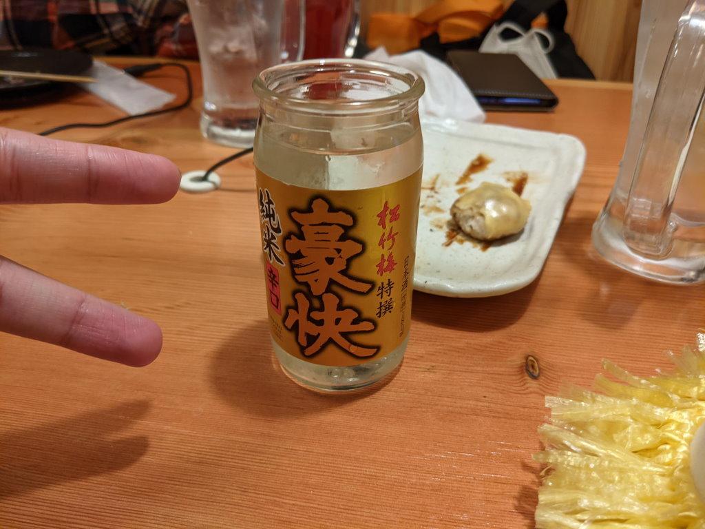 思ったより辛口じゃなかった日本酒
