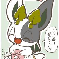 ハッピーニューイヤー2021!