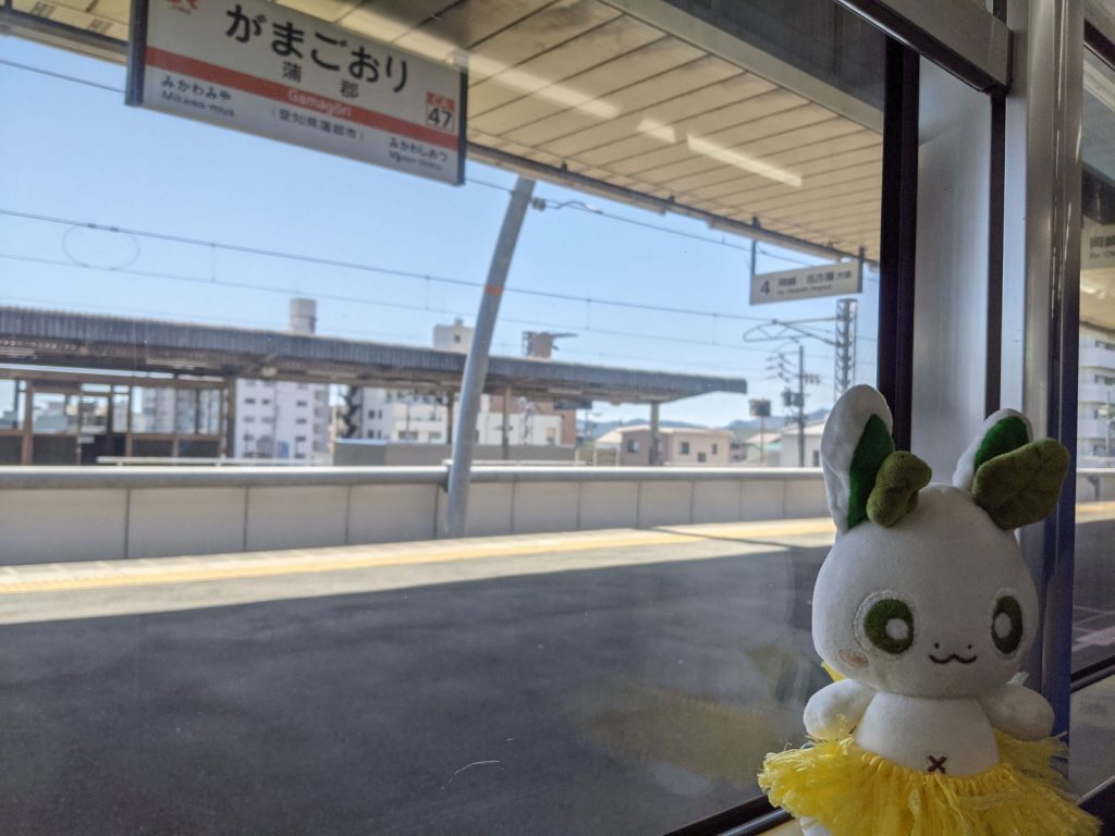 蒲郡駅に着いた電車とカッシーくん