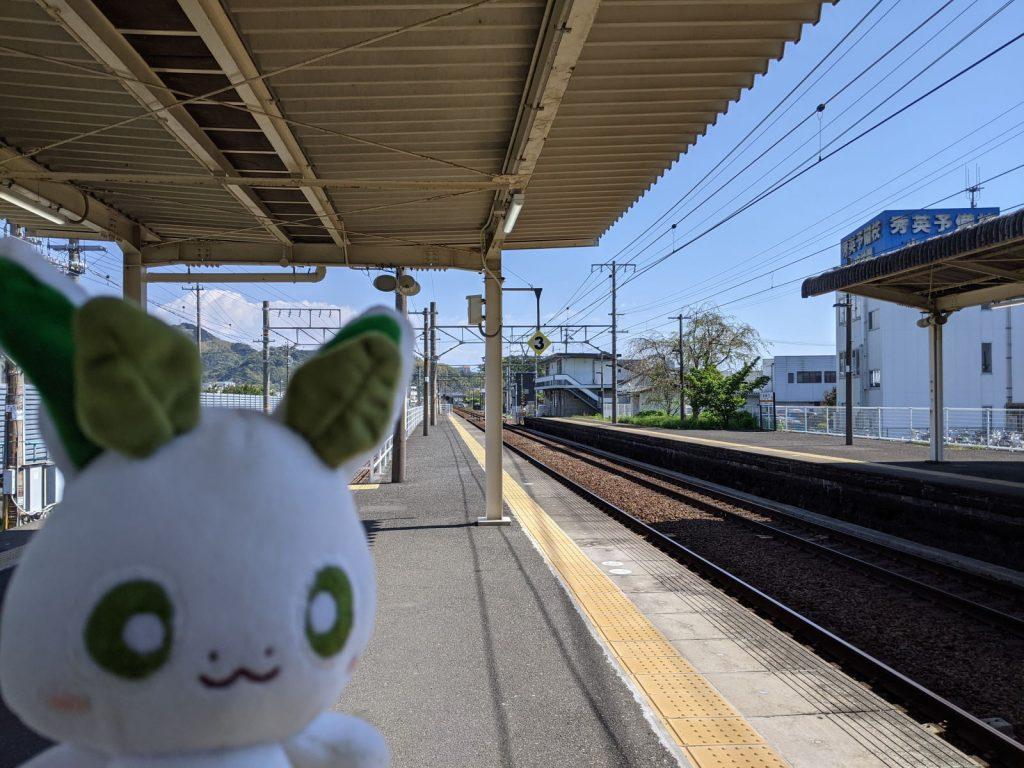 興津駅とカッシーくん