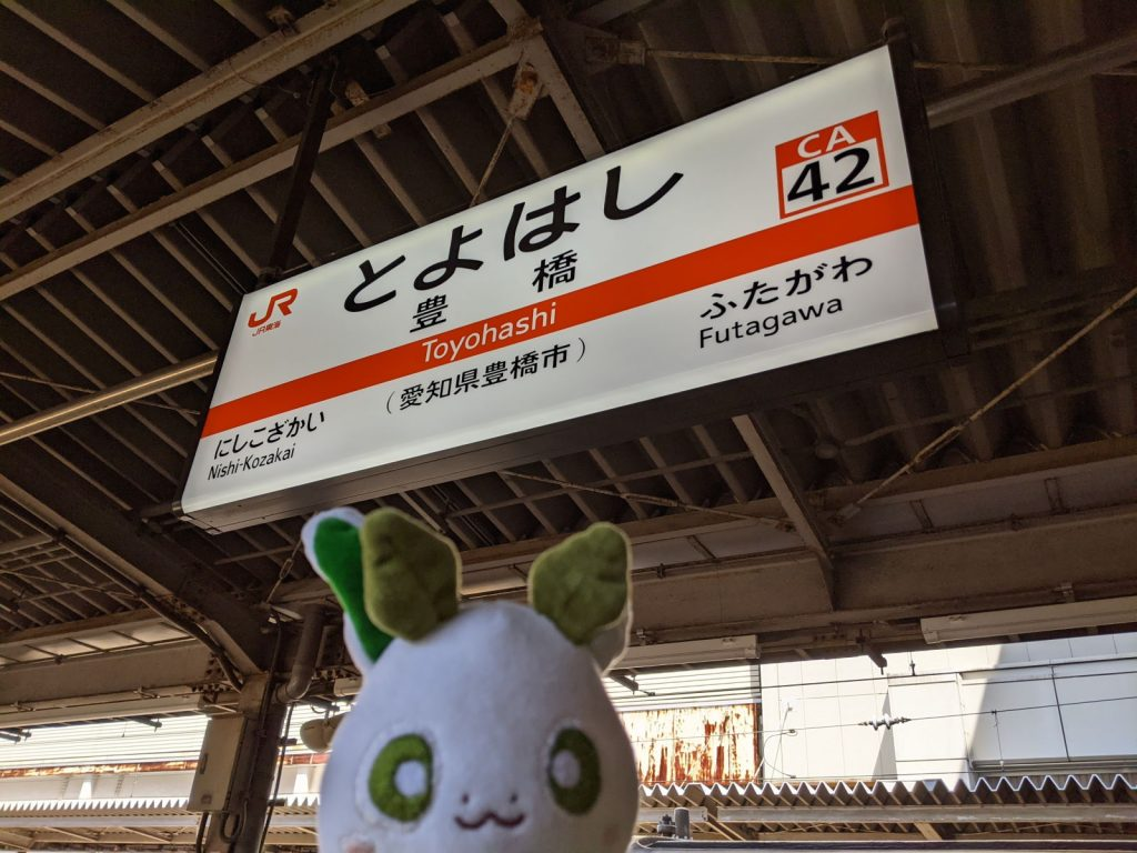 豊橋駅とカッシーくん