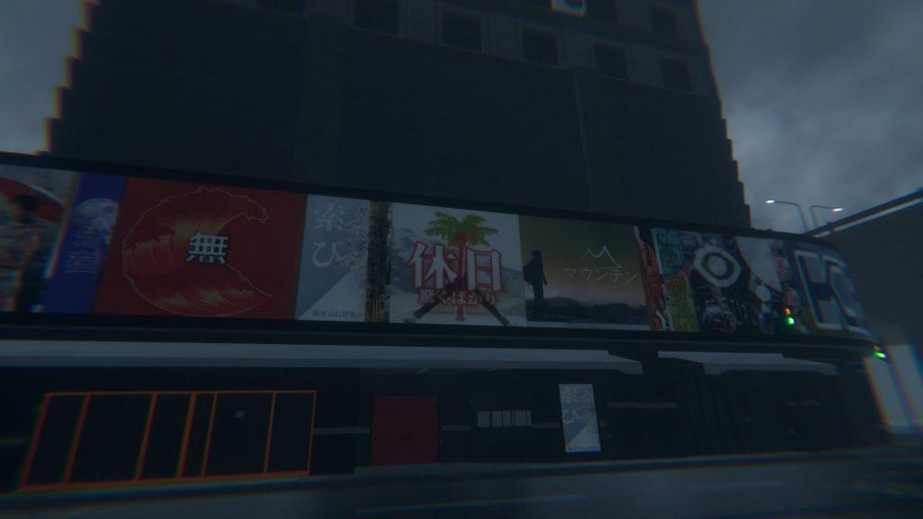 謎の日本語の看板