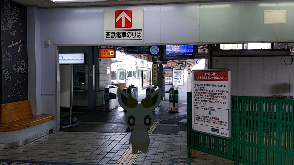 西鉄大牟田駅とカッシーくん