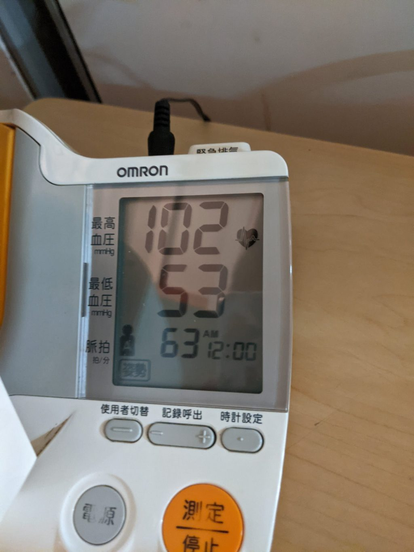 低かった血圧