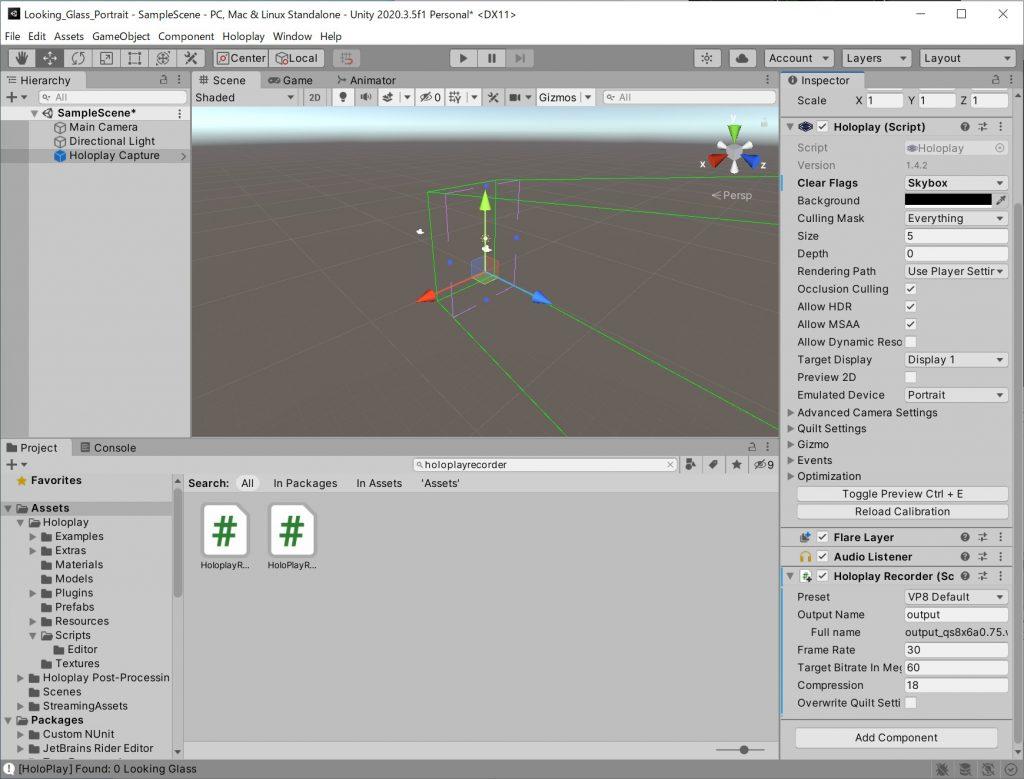 HoloPlay RecorderをHoloplay Captureにコンポーネント欄にドラッグ