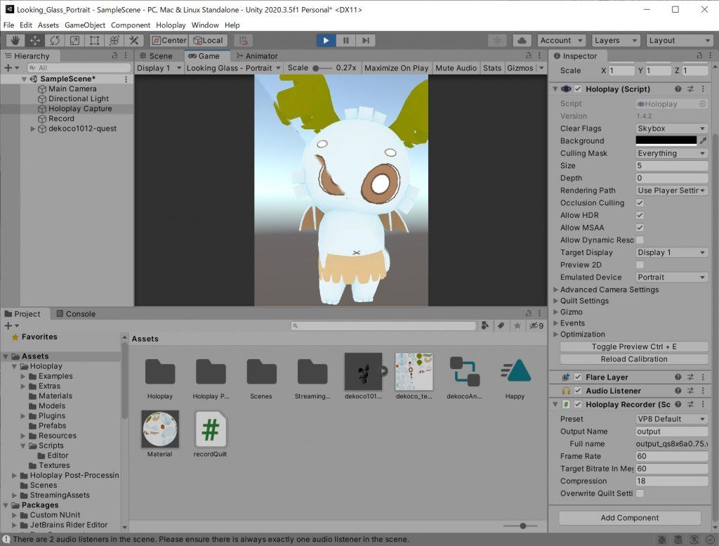 再生中のゲーム画面の映像