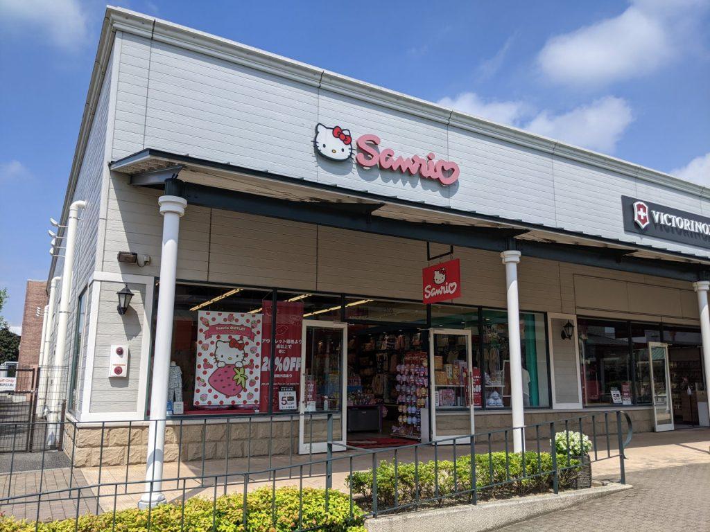 暑い中でのサンリオアウトレット佐野店